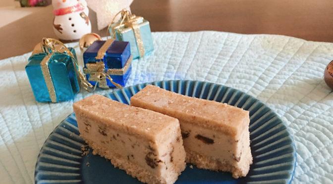 ロースイーツを楽しもう!🌟六花亭風ラムレーズンクッキーアイス